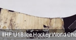 IIHF U18 Ice Hockey World Championship tickets