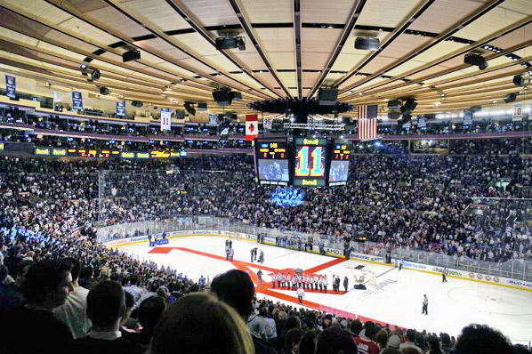<a href='http://www.ticketsreview.com/madison-square-garden.html'>Madison Square Garden tickets</a>